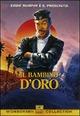 Cover Dvd DVD Il bambino d'oro