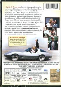 Voglia di tenerezza di James L. Brooks - DVD - 2