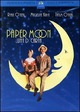 Cover Dvd Paper Moon