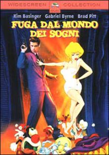 Fuga dal mondo dei sogni di Ralph Bakshi - DVD