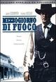 Cover Dvd DVD Mezzogiorno di fuoco