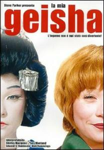 La mia geisha di Jack Cardiff - DVD