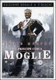 Cover Dvd DVD Il principe cerca moglie