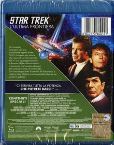 Star Trek V. L'ultima frontiera di William Shatner - Blu-ray - 2