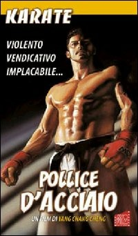 Image result for POLLICE D'ACCIAIO ( 1978 ) POSTER