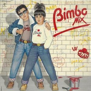 Bimbo Mix - Vinile LP di Spagna