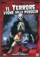 Cover Dvd Il terrore viene dalla pioggia