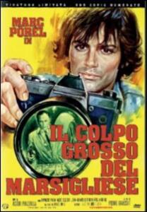 Il colpo grosso del marsigliese<span>.</span> Ediz. limitata e numerata di Pierre Grasset - DVD