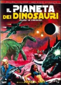 Il pianeta dei dinosauri<span>.</span> ed. limitata e numerata di James K. Shmea - DVD