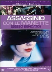 L' assassinio con le manette<span>.</span> Ediz. limitata e numerata di Lawrence Simeone - DVD