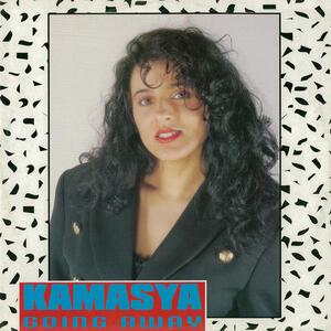 Going Away Remix Ep - Vinile LP di Kamasya