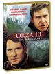 Cover Dvd DVD Forza 10 da Navarone