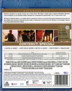 Il patriota di Roland Emmerich - Blu-ray - 2
