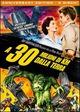 Cover Dvd A 30 milioni di km dalla Terra