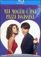 Cover Dvd DVD Mia moglie è una pazza assassina?