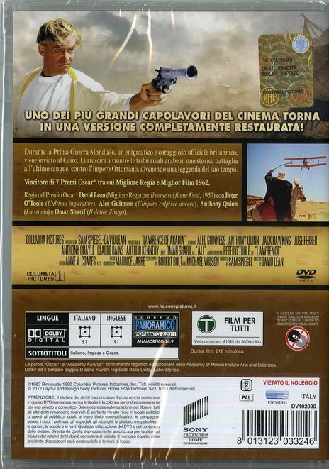 Lawrence d'Arabia di David Lean - DVD - 2