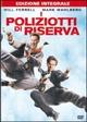 Cover Dvd I poliziotti di riserva
