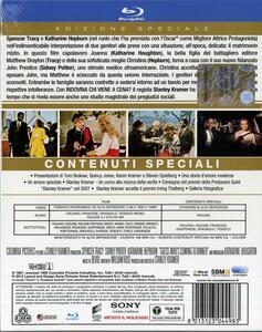 Indovina chi viene a cena? di Stanley Kramer - Blu-ray - 2