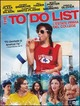 Cover Dvd DVD The To Do List