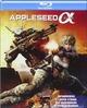 Cover Dvd DVD Appleseed Alpha