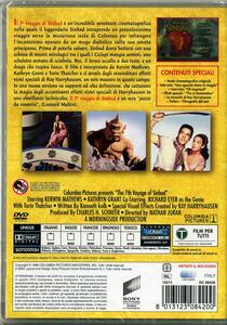 Il settimo viaggio di Sinbad di Nathan Juran - DVD - 2