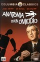 Cover Dvd Anatomia di un omicidio