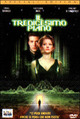 Cover Dvd Il tredicesimo piano