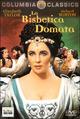 Cover Dvd La bisbetica domata [2]