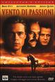 Cover Dvd DVD Vento di passioni