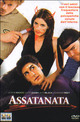 Cover Dvd DVD Assatanata