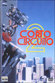 Cover Dvd Corto circuito 2