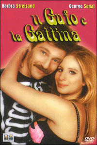 Il Gufo  La Gattina (1970)