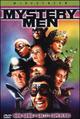 Cover Dvd Mystery Men