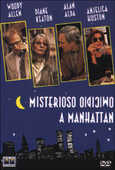 Film Misterioso omicidio a Manhattan Woody Allen