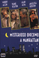 Cover Dvd Misterioso omicidio a Manhattan