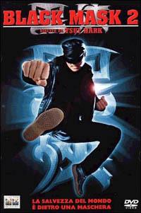Black Mask 2 (2001)