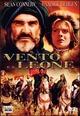 Cover Dvd DVD Il vento e il leone