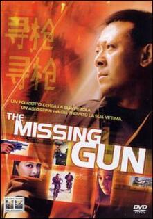 The Missing Gun di Lu Chuan - DVD