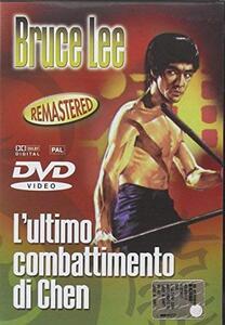 L' ultimo combattimento di Chen di Robert Clouse - DVD