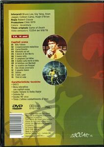 L' ultimo combattimento di Chen di Robert Clouse - DVD - 2
