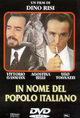 Cover Dvd DVD In nome del popolo italiano