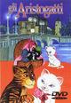 Cover Dvd DVD Gli aristogatti
