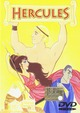 Cover Dvd Hercules