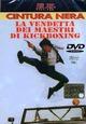 Cover Dvd DVD La vendetta dei maestri di Kickboxing