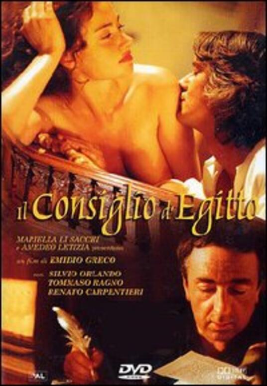 Il Consiglio d'Egitto di Emidio Greco - DVD