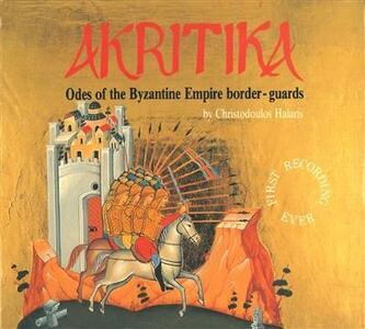 Canti Bizantini Delle Guardie di Frontiera vol.1 - CD Audio