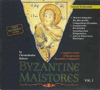 Canti Bizantini Classici e Sacri vol.1 - CD Audio