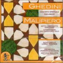Concerto spirituale - 2 Liriche - CD Audio di Orchestra I Pomeriggi Musicali,Giorgio Federico Ghedini,Antonio Ballista
