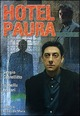 Cover Dvd Hotel Paura