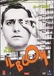 Cover Dvd Il boom